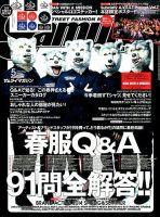 Samurai Magazine (サムライマガジン):表紙