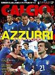 雑誌画像:CALCiO2002