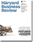 Harvard Business Review(米国版):表紙