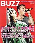 BUZZの表紙