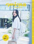 雑誌画像:mina(ミーナ)
