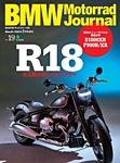 BMW BOXER Journal(BMWボクサージャーナル)の表紙