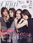 雑誌画像:Oggi(オッジ)