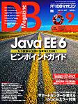 DB Magazine