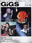 雑誌画像:GiGS(ギグス)