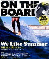 オンザボード(ON THE BOARD):表紙