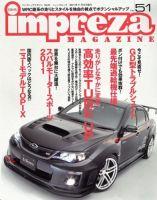 impreza MAGAZINE(インプレッサマガジン):表紙