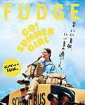 雑誌画像:FUDGE(ファッジ)