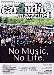雑誌画像:car audio magazine(カーオーディオマガジン)