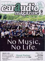 car audio magazine(カーオーディオマガジン):表紙