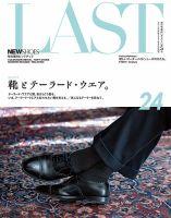 LAST(ラスト):表紙