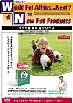 World Pet Affairs...Next? & New Pet Products(海外ペット情報&新製品情報)の表紙