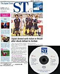 The Japan Times ST/NewsCDセット