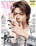 雑誌画像:NAIL MAX(ネイルマックス)