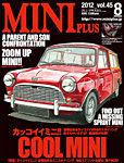 ミニプラス(MINI PLUS)の表紙