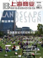 ランドスケープデザイン国際版:表紙