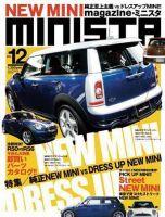 MINIsta(ミニスタ):表紙