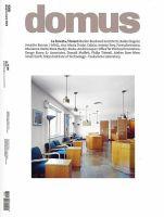DOMUS:表紙