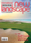 雑誌画像:International New Landscape