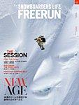 雑誌画像:Freerun(フリーラン)