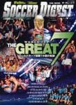 SOCCER DIGEST THE GREAT 7の表紙