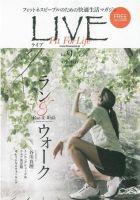 LIVE:表紙