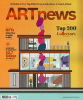 ART NEWS:表紙