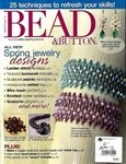 BEAD & BUTTONの表紙