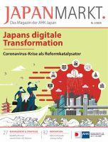 JAPANMARKT(ヤーパンマルクト):表紙