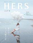雑誌画像:HERS(ハーズ)