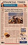 雑誌画像:The Financial Times(フィナンシャル・タイムズ)