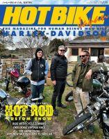 ホットバイク・ジャパン:表紙