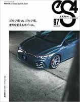eS4(エスフォー):表紙