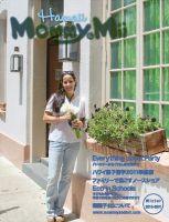 Mommy&Mii Magazine:表紙