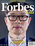 Forbes Asia(フォーブズ・アジア版)の表紙