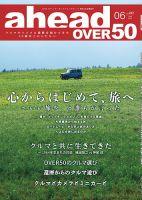 ahead:表紙