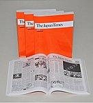 The Japan Times 縮刷版の表紙