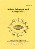 日本家畜管理学会誌・応用動物行動学会誌(Animal Behaviour and Management):表紙