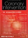 Coronary Intervention(コロナリーインターベンション)の表紙