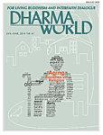 雑誌画像:Dharma World(ダーマワールド)