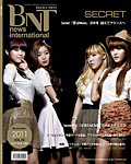 bnt news internationalの表紙