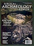 雑誌画像:BIBLICAL ARCHEOLOGY REVIEW