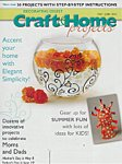 雑誌画像:DECORATING DIGEST CRAFT & HOME PROJECTS