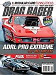 DRAG RACERの表紙