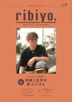 PROF-RIKEI:表紙