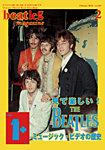 雑誌画像:beatleg magazine(ビートレッグ マガジン)