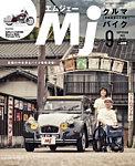 月刊 Mjマガジンの表紙