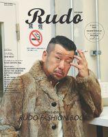 RUDO(ルード):表紙