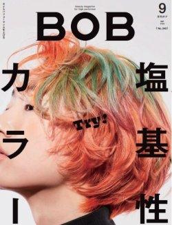 月刊BOB 表紙画像