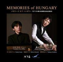 MEMORIES of HUNGARY(メモリーズ オブ ハンガリー):表紙